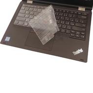 【Ezstick】Lenovo ThinkPad L380 Yoga 奈米銀抗菌TPU 鍵盤保護膜(鍵盤膜)