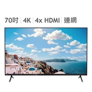 PHILIPS 70吋 4K LED Android 顯示器含視訊盒 70PUH8215