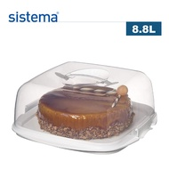 【sistema】紐西蘭進口蛋糕收納扣式保鮮盒(8.8L)
