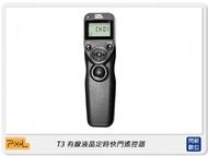【指定銀行贈3%點數】Pixel 品色 T3 有線 液晶 定時快門遙控器 DC0/DC2/E3/N3/S2 (公司貨)