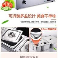 保溫台源電熱保溫湯池台式自助餐商用多格保溫售飯台暖湯爐小型