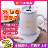 熱銷推薦 55°恆溫杯 保溫杯 杯子放上去即可加熱 陶瓷杯 奶瓶 玻璃杯可用 暖水杯 保溫杯墊 保溫壺 電熱水壺 恆溫杯