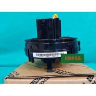 【汽車零件專家】豐田 YARIS 1.5 06 ALTIS 1.8 08-> 線圈 氣囊 安全氣囊 豐田正廠
