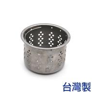 通用型水槽提籠(大) 水杯濾網排水孔防蟑不鏽鋼大提籠洗碗槽橡膠塞子水槽蓋