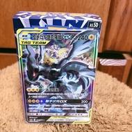 (正版) 皮卡丘&捷克羅姆 SR TT GX Pokémon TCG 神奇寶貝 寶可夢 PTCG 中文版