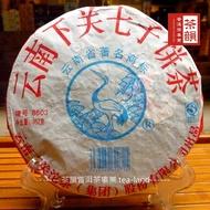 【茶韻普洱茶】【8603】2006年 下關茶廠 泡餅 357g
