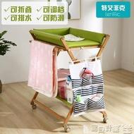 尿布台 尿布台嬰兒護理台換尿布台撫觸台可折疊寶寶洗澡台實木按摩台便攜JD 寶貝計畫