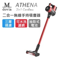 Mdovia Athena M9 無線手持吸塵器 無線吸塵器 多層氣旋過濾 寵物毛髮專用