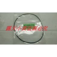 259-KAWASAKI B1-125全新吸入板座O環/大/單個特價