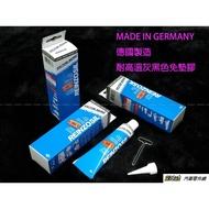 938嚴選 德國製造 Reinz 300度 70ml 超高溫 免墊膠 汽缸膠 密封膠 矽利康膠 墊片膠