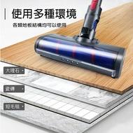 Dyson 地板電動刷頭 V7 V8 V10 V11 地板吸頭  纖維絨毛  軟絨毛 電動吸頭 電動 軟質 碳纖維 滾筒 吸頭
