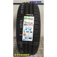 桃園 小李輪胎 Hankook 韓泰 K425 16吋 全新輪胎 舒適 靜音 輪胎 全規格 特惠價 歡迎詢價價 詢問