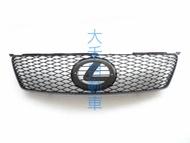 大禾自動車 水箱罩/水箱護罩 適用 LEXUS 凌志 IS250/IS350/IS220d XE20 05-08