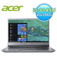 📌直購價📌 宏碁 ACER S40-20-31Z1 銀 I3-8130U 256G S40 Swift3