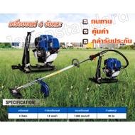 เครื่องตัดหญ้า 4 จังหวะ ข้ออ่อน เครื่องตัดหญ้าข้ออ่อน เครื่องตัดหญ้าสะพายหลัง vigotech ใช้อะไหล่ honda gx35 ได้