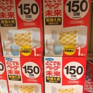 日本製Fumakilla-VAPE電子驅蚊器150日補充包