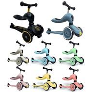 奧地利 Scoot&Ride Cool飛滑步車 二合一滑步車 滑板車 2711 公司貨