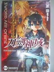【書寶二手書T1/一般小說_HDT】Sword Art Online 刀劍神域 (15)_川原 礫