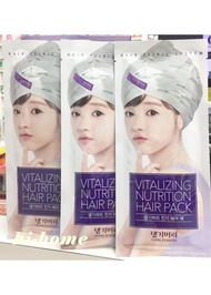 Daeng Gi Meo RI Vitalizing Nutrition Hair Pack 35gx3ซอง หมวกอบไอน้ำ