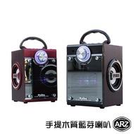 [附遙控器]aibo 手提木質藍芽喇叭 手提音響 復古風木箱藍牙無線喇叭USB隨身碟 TIF記憶卡 AUX-in ARZ