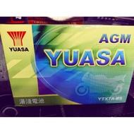 湯淺 電池YTX7A-BS
