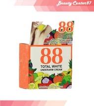 88 Total White Underarm Cream ครีมรักแร้ขาว 88 ปริมาณ 35 g. (By Q nic care )