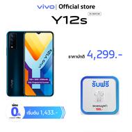 """(ผ่อน0%)Vivo วีโว่ Mobile โทรศัพท์มือถือ สมาร์ทโฟน รุ่น Y12s แบตเตอรี่ 5000mAh หน้าจอ6.51นิ้ว Ram 3+32GB 6.51"""""""" Full View Display  5000 mAh Capacitive multi-touch ประกันเครื่อง 2ปี"""