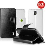 三星galaxy Note 3 手機保護套 艾美克IMAK天恆皮套(R64紋)samsung note 3手機皮套 【預購品】