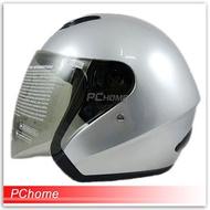【GP5 209 素色 銀色】超大尺寸安全帽、內襯全可拆洗
