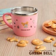 GREEN BELL綠貝 304不鏽鋼隔熱兒童杯-鄉村熊 水杯 小杯子 不銹鋼杯