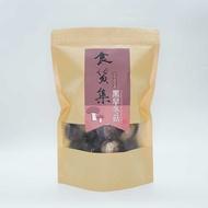 【現貨】台中新社香菇 黑早冬菇 乾貨冬菇頂級品種