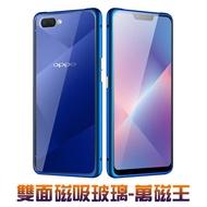 oppo realme 5 Pro 手機殼 雙面玻璃 realme3 Pro realme XT X2 Pro保護殼