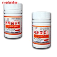 {steedsuhhno}100 tablets De-wormer for Animals Ivermectin Tablets For Livestock Poultry Pet AAI