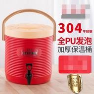 AGG072 (13L保溫桶304不銹鋼) 保冷茶桶/綠茶桶/茶壺 茶桶 日式茶桶 茶桶 保溫茶桶 保溫桶 奶茶桶 咖啡