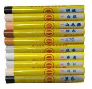 【新集傢俱】傢俱補漆筆/補色筆/補土筆/塗裝修補筆/家具0605