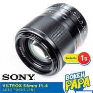 VILTROX 56mm F1.4 SONY E เลนส์ ออโต้โฟกัส AF สำหรับใส่กล้อง Sony Mirrorless ได้ทุกรุ่น ( VILTROX AUTO FOCUS Lens 56 MM F1.4 ) ( เมาท์ E / FE / NEX Mount ) ( กล้อง โซนี่ ) ( 50 MM )