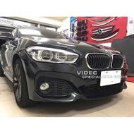 巨城汽車精品 BMW F20 LCI 小改 M-TECH M135 樣式 空力套件 大包 116 118 120