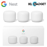 Google Nest WiFi 3 Pack - 1 Base and 2 Points