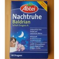 德國Abtei Nachtruh纈草錠90顆