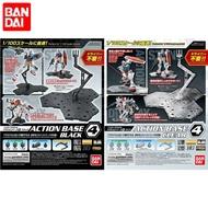 耀您館★日本BANDAI萬代鋼彈模型展示支架ACTION陳列底座BASE 4比例1/144 HG RE MG鋼普拉支撐架
