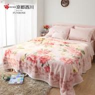 【京都西川】日本頂級京都之花系列-花漾 超細柔新合纖印花毯/厚毛毯(180X210cm)