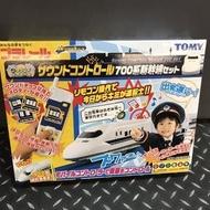 《GTS》現貨中 PLARAIL  TOMY 鐵路王國系列 700系遙控廣播組 TP71934