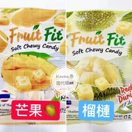 Karen泰國代購🇹🇭 榴槤軟糖/芒果軟糖