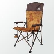 GoSport高背伸縮椅 (導演椅) 53cm寬座椅 附飲料架 91986-map