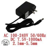 電子式 AC 110~240V to DC 7.5V 1000mA 內徑2.1 外徑5.5 變壓器(19-004)