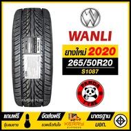 WANLI 265/50R20 ยางรถยนต์ขอบ20 รุ่น S1087 - 1 เส้น (ยางใหม่ผลิตปี 2020)