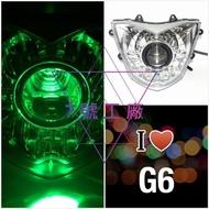7號工廠 G6 魚眼 大燈 全配 含工資 超六 原廠 電鍍 類 E46魚眼 另有 彪虎 BON Z1 非 LED