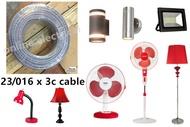【100% Copper】23 / 016 x 3C Flexible Cable  ( CUT )