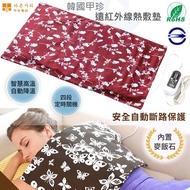 公司貨 韓國製造 甲珍 麥飯石 遠紅外線 熱敷墊(濕熱型)SHP612 電暖墊 保暖 電暖器 電熱毯