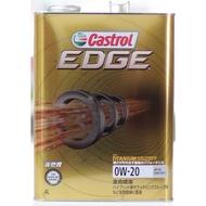 【油樂網】日本製 嘉實多 Castrol EDGE 0W20 0W-20 鐵罐 4公升 頂級性能款